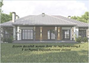 1 Пример проекта дизайн фасадов