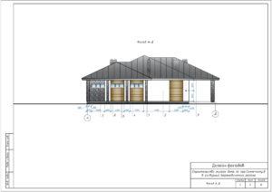 4 Пример проекта дизайн фасадов