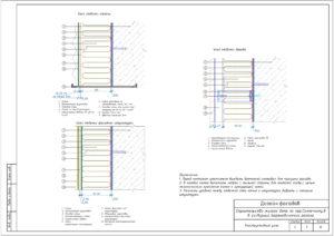 8 Пример проекта дизайн фасадов