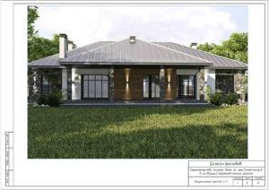 9 Пример проекта дизайн фасадов