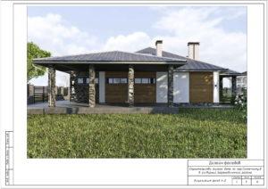10 Пример проекта дизайн фасадов