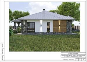 11 Пример проекта дизайн фасадов