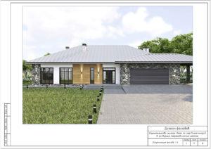 12 Пример проекта дизайн фасадов