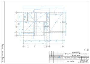 4 Пример архитектурного проекта