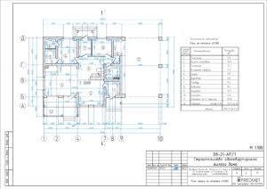 5 Пример архитектурного проекта