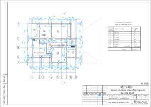 6 Пример архитектурного проекта