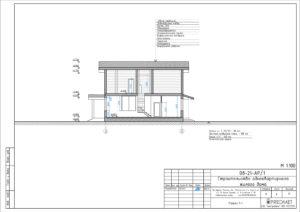 7 Пример архитектурного проекта