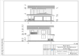 9 Пример архитектурного проекта